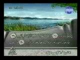 sourat qaf sheikh fares abad