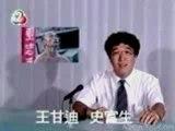 chinois reçois un arbre sur lui
