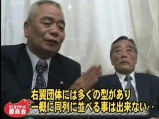 日本青年社1
