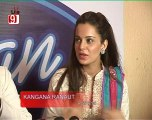 Gangsters Getting Vocal On Indian Idol Season 5 - HQ