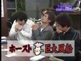 les japonais MDR!!!