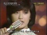 山口百恵(Momoe Yamaguchi) - ボクらの心に流れる歌