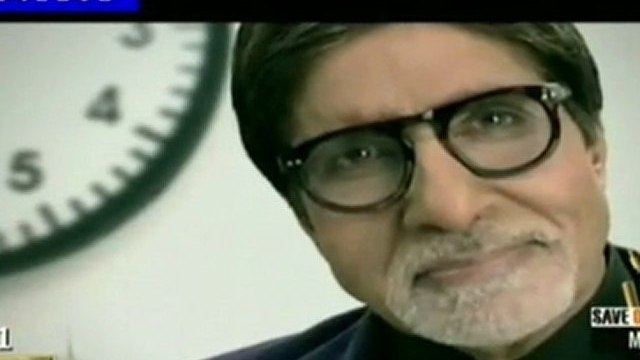 'Kaun Banega Crorepati' Frist Look On DTF