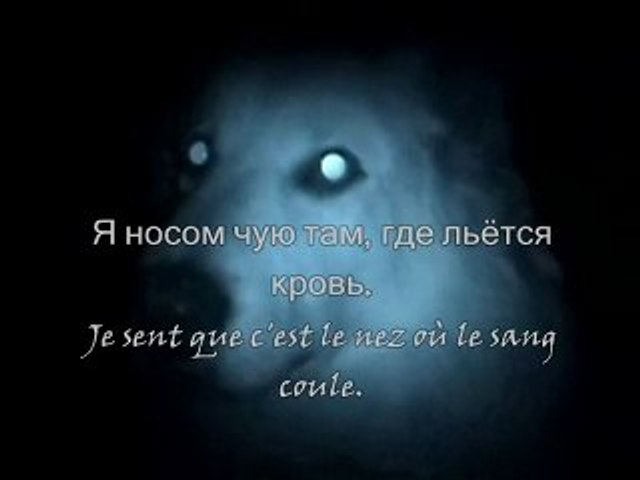 La lune  - Луна