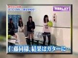週刊AKB DVD『ボウリング48』小森小野渡辺仁藤