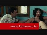 مشاهده - تحميل فيلم كلمني شكرا  2010