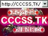 경마게임 실시간경마 http://CCCSS.Tk 로얄경마
