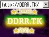 성인피씨게임 다모아카지노 http://DDRR.TK 마카오카지노