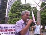 (1/3)原爆投下に時効はない!米国大使館は半旗を掲げよ!
