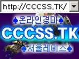 팡팡레이스 온라인경정 http://CCCSS.Tk 3D온라인경마