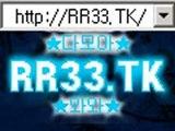 다모아카지노 라이브카지노 http://RR33.TK 다모아카지노
