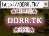 다모아카지노 라이브카지노 http://DDRR.TK 다모아카지노