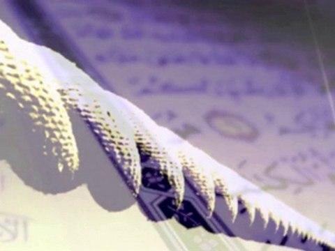 Sourate 1 - Al-Fatiha - (L'ouverture)