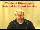 رد على كركوز الوهابية دم شقية دمشقية wahabites non salafiste