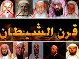 ردود أهل السنة على الوهابية أهل الفتنة wahabites non salaf