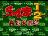 Ranma ½ Bakuretsu Rantou Hen [snes] videotest
