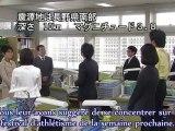 Samurai High School 02