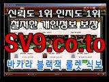 바카라게임 http://MC9.ci.to ▶ 카지노사이트 ♠ 황후 ♠ 바카라군단 전용 온라인게임