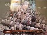 Salat al 'Isha : Le 15 Août 2010 à La Mecque