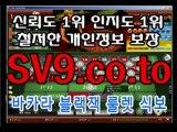 바카라사이트 http://MC9.ci.to ◆ 카지노게임 ▶ 황후 ▣ 바카라게임 소액 재테크로 쉽게 종자돈을