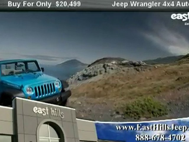NY Jeep Wrangler from East Hills Jeep
