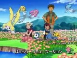 Générique japonais Pokémon saison 13
