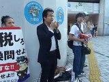 ①9.1 東村山朝木明代市議殺害事件の真犯人を逮捕せよ!IN新宿