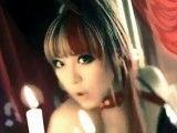 Yui Sakakibara - Bloody Tune