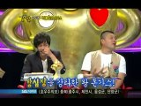 100921 SBS Strong Heart Ep.44 - Doojoon Cut [Yoon Minam]