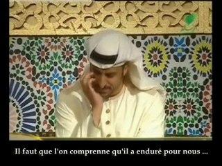 Émotion: La maison du Prophète en 3D - A voir urgent! VOSTFR