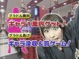 MIYUKI TORII 夜は美女バナ(かかってきなさい!#7)20100917-0924