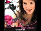 Sofia El Marikh Aktar Bekteir  sosyetekaradeniz com