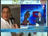 Dimanche Sport 26/09 - (2) - Tunisie 7