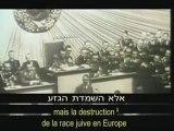 Théodore Herzl, le côté antisémite du sionisme (partie 1)