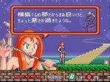 ghost Sweeper Mikami - Super Nintendo report #7