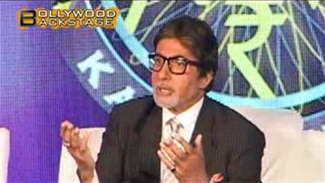 Kaun Banega Crorepati First Look