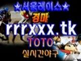 팡팡레이스 온라인경정 ★ http://RRRXXX.Tk ★ 3D온라인경마 야구토토매치