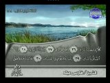 Sourat ALQYAMA par cheikh Faress Abbad