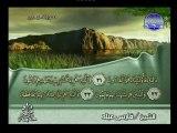 sourat (Al- Maarij) par cheikh Faress Abbad