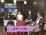 MIYUKI TORII 夜は美女バナ#26 20100924