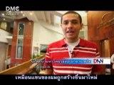 Dhammakaya Foundation DMC TV Peace Agent Osama Video