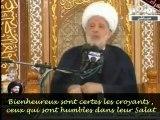 chiisme: Ali reçoit le Qur'an avant Mouhammed (sAws) ! VOSTF