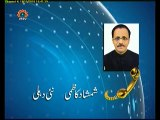 Sahar Urdu TV News October 15 2010 Tehran Iran