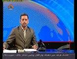 Sahar Urdu TV News October 21 2010 Tehran Iran