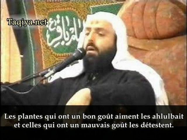 chiisme: Un melon qui déteste les ahlulbait !! VOSTFR
