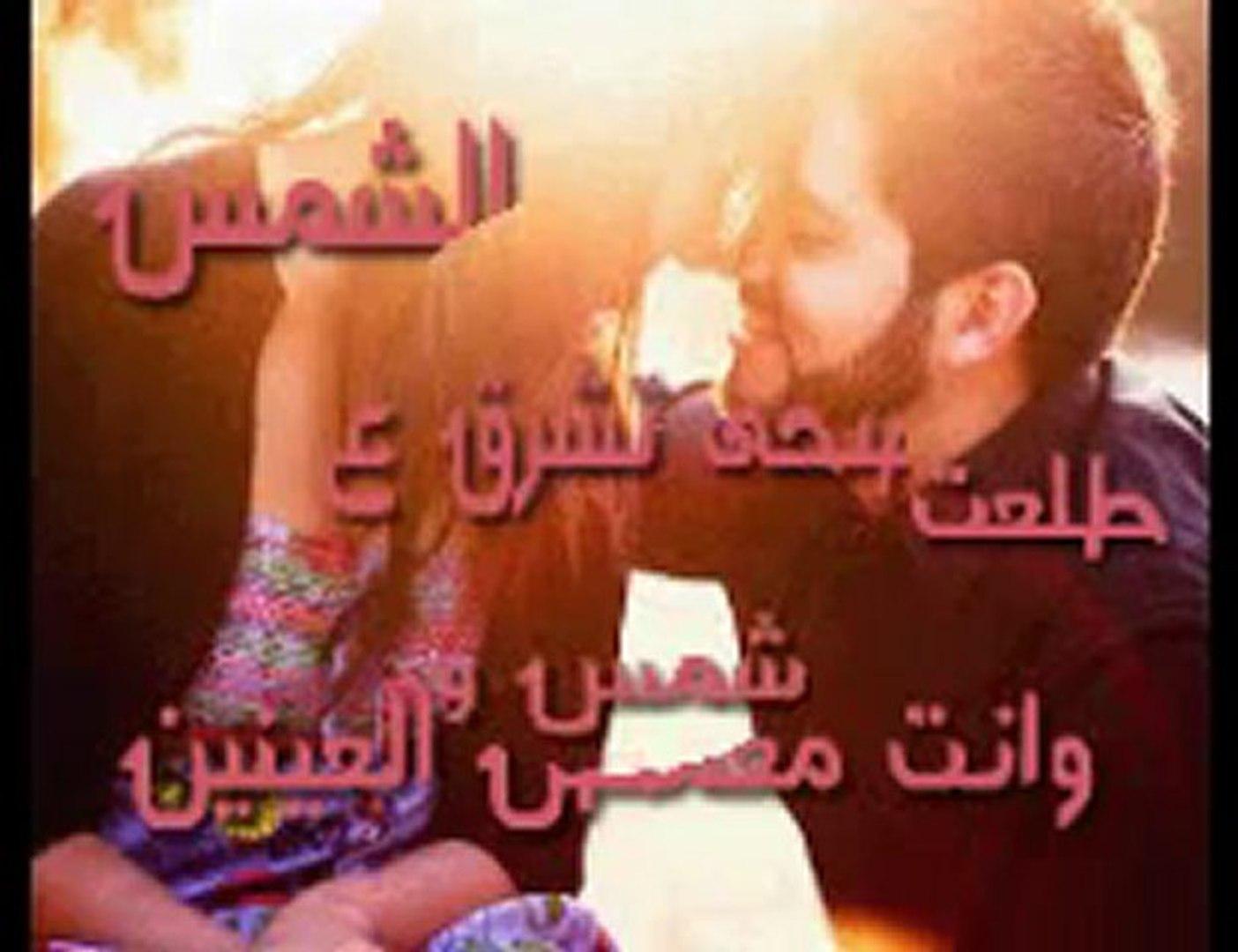 حبيبي صباح الخير Video Dailymotion