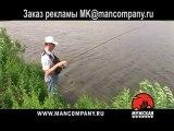 Селяевские пруды ловля щуки и карпа 01