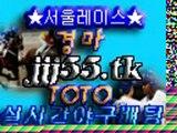 경마게임 실시간경마 ★ http://www.jjj55.tk ★ 로얄경마 야구경기결과