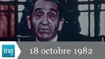 20h Antenne 2 du 18 octobre 1982 - Pierre Mendès France est mort - Archive INA