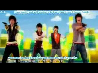 Xin Li You Shu (In Our Hearts, We Know) - Fahrenheit